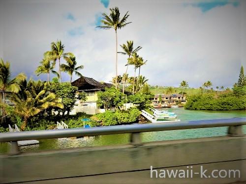 ハワイカイのコンドミニアム