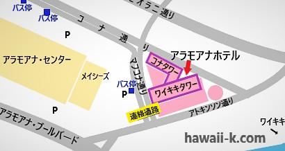 アラモアナホテル地図