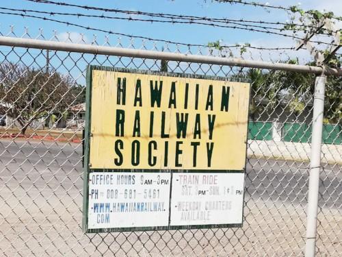 ハワイアンレールウエイ