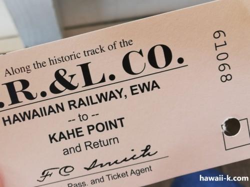 ハワイアンレールウエイの切符