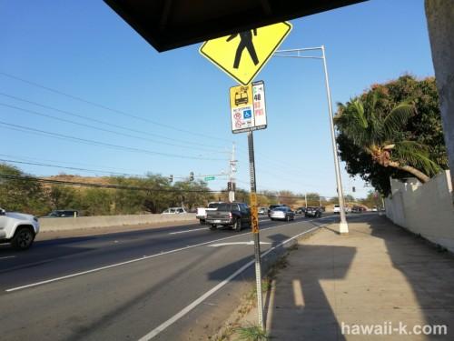 アウラニに近いバス停