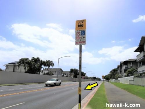 ザ・バスの標識