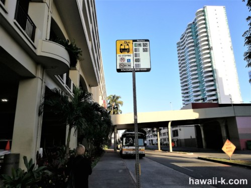 Cバス バス停