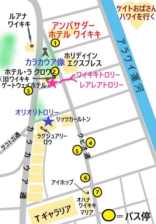 アンバサダーホテル周辺地図
