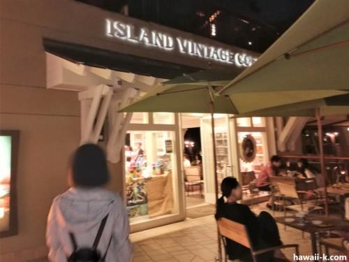 アイランドヴィンテージコーヒー入り口