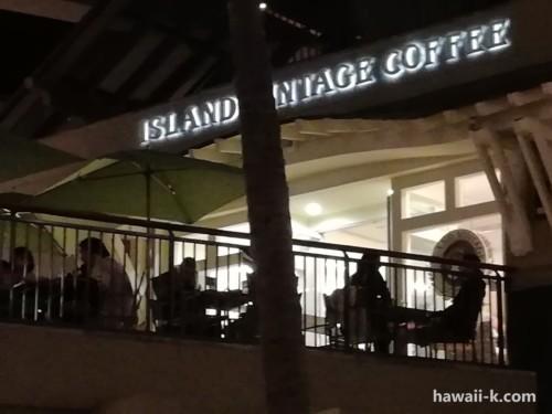 夜のアイランドヴィンテージコーヒー