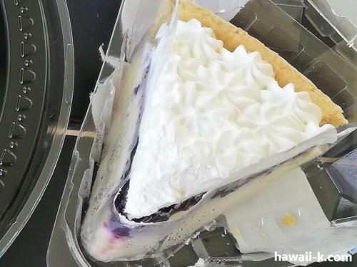 ブルーベリークリームパイ