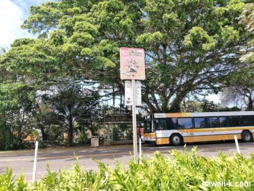 好きなバス停