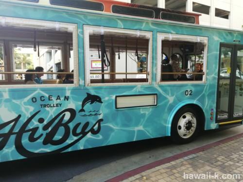 JTBのハイバス
