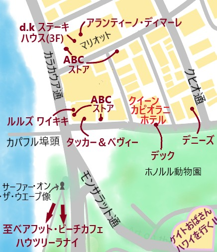 ワイキキ東部グルメ地図