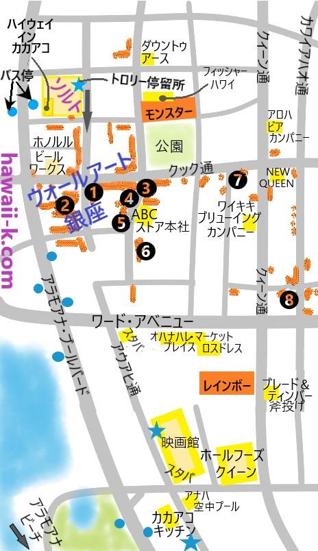 カカアコ バス・トロリー乗り場地図