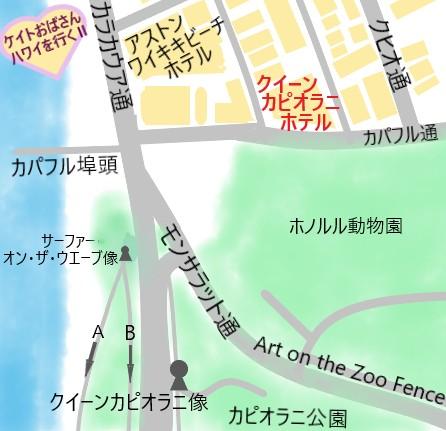 ワイキキ東部観光マップ