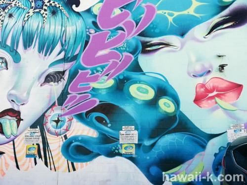 角の妖怪の壁画