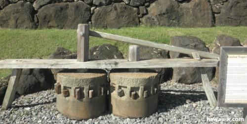 サトウキビ工場の道具
