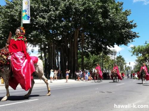 ハワイ島のプリンセス