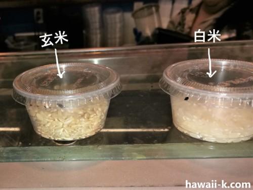 玄米か白米か