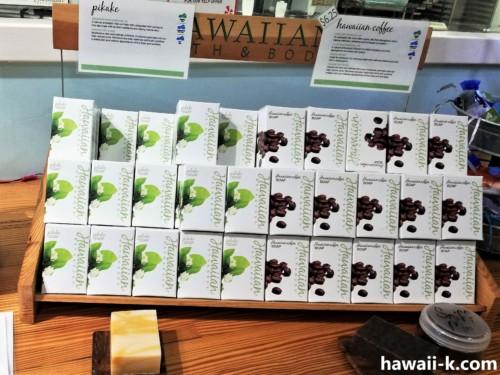 石鹸(ピカケとハワイアンコーヒー)