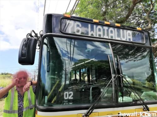 76バスと運転手さん
