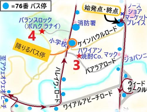 76バス沿線マップ切り取り