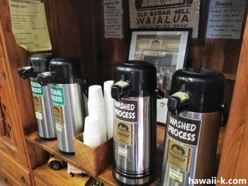 タダのコーヒー