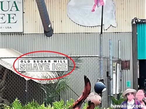 シェイブアイスの看板